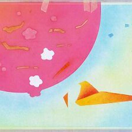 B5【梅と折鶴】