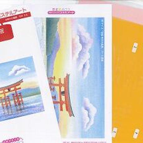 B5【宮島 朱の大鳥居】
