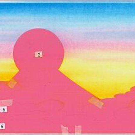 B5【一富士二鷹三茄子】青富士