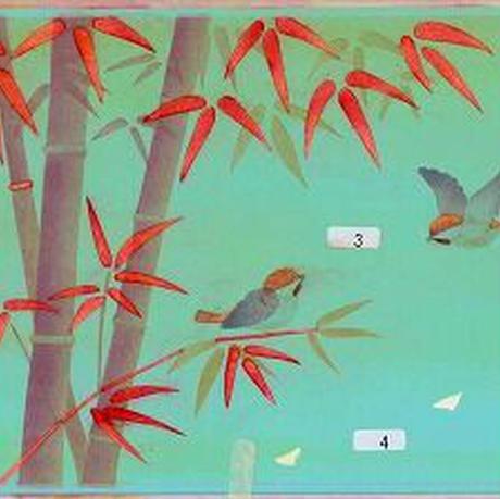 B5【竹と雀】  朱竹