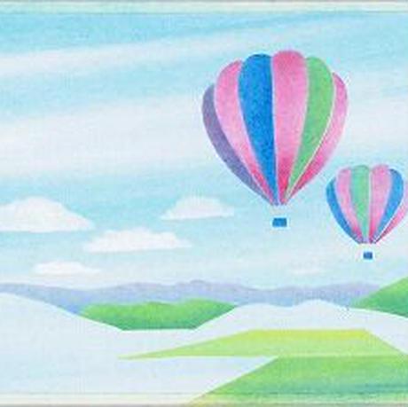 B6【気球】