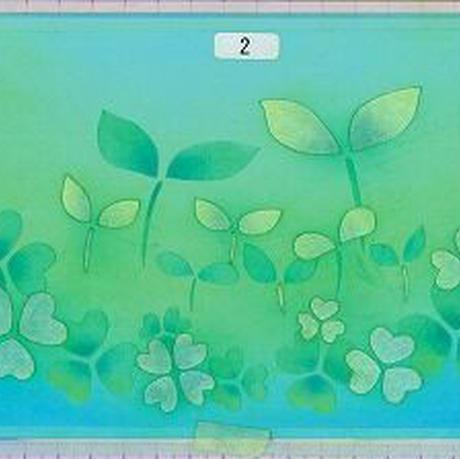 B6【芽吹き】