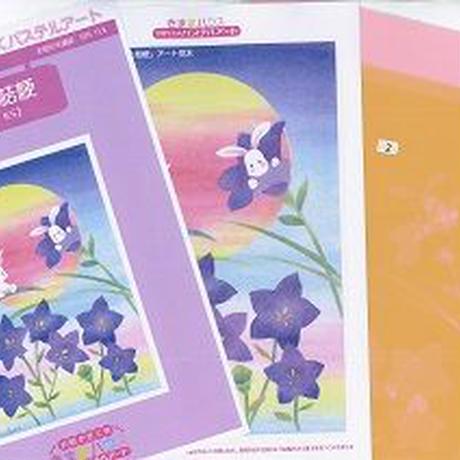 B5 【うさぎと桔梗】