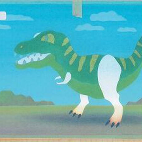 B6【ティラノサウルス】