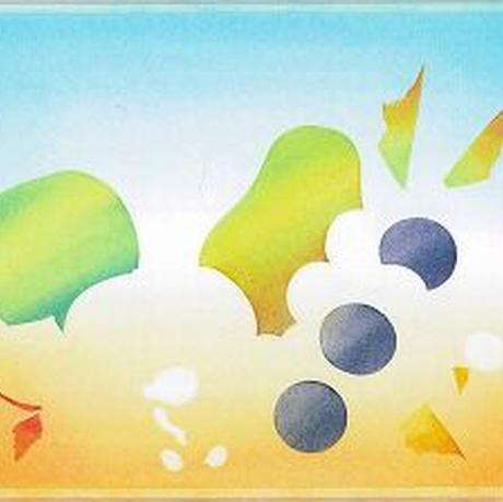 B5【小人と果物】