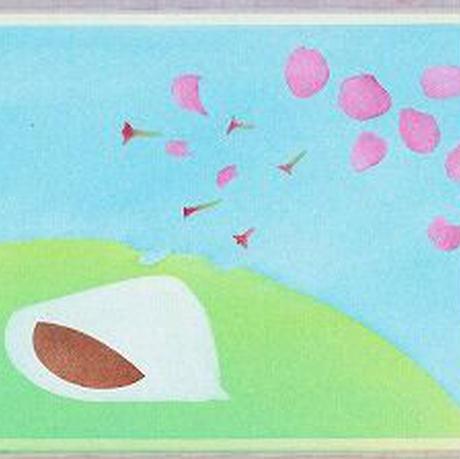B6【桜もち】