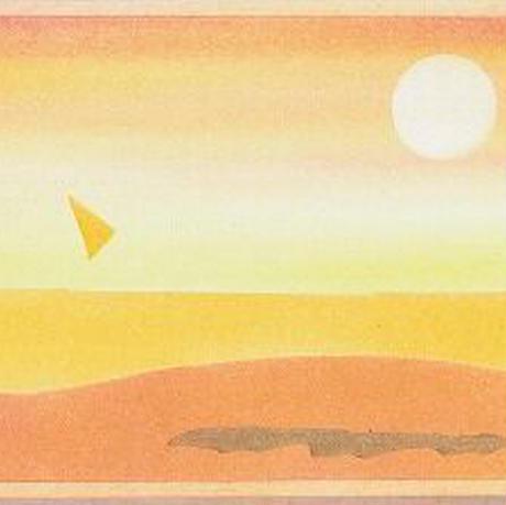 はがきサイズ【ピラミッドと太陽】