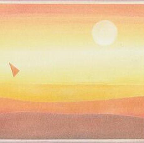 B5【太陽とピラミッド】