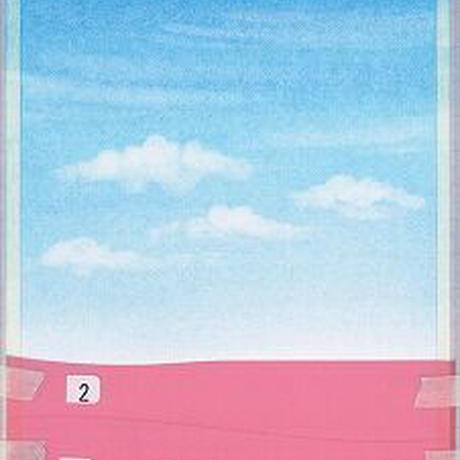 B6【丘と家 青空version】