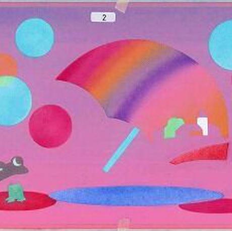 B5【虹色の傘】