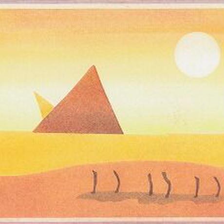 B6【ピラミッドと太陽】
