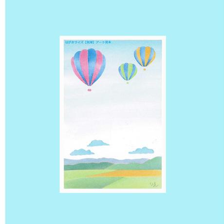 メッセージカード【気球】