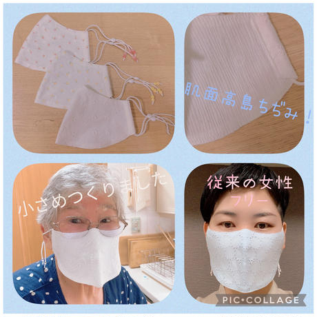 小さめサイズお試し価格&送料無料!<もっと息がしやすいマスク>女性小さめ