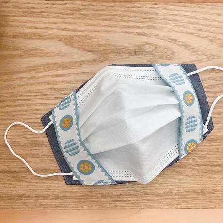 不織布マスク用マスクカバー(チロリアンテープ)3カラー