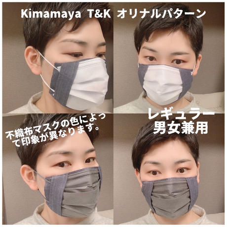 不織布マスク用マスクカバー( BUBBLE BUBBLE/K)