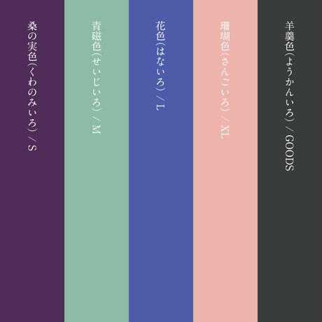 大和製菓 × carmen kuik《Väga maitsev》ネオンやまとくん L/S T-SHIRT
