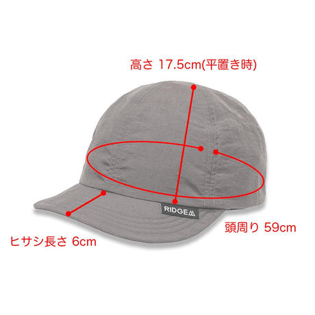 Basic Cap|RIDGE MOUNTAIN GEAR