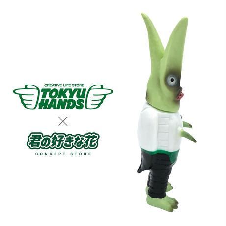 チランジア怪獣《コットンキャンディ東急ハンズver.》君の好きな花ソフビシリーズ