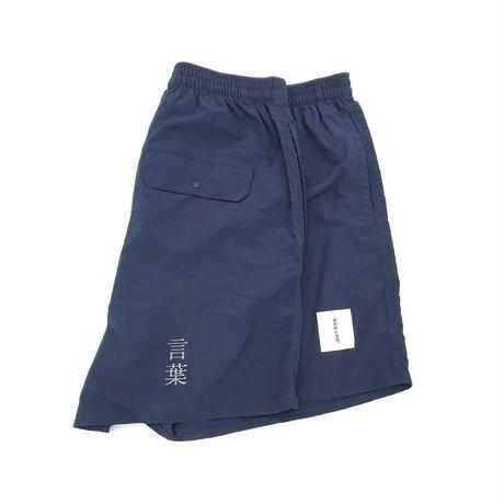 言葉 Nylon shorts