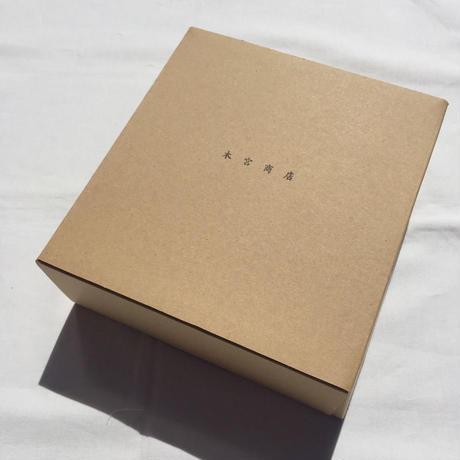 【 Gift box 】お食事用スモックエプロン -Navy-