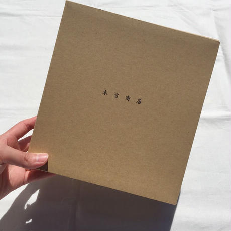 【 Gift box 】お食事用スモックエプロン -お家柄Brown-