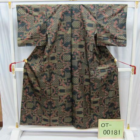 リユース【大島紬 OT-00181】紺地 花伝統柄  身丈151cm 裄丈62cm