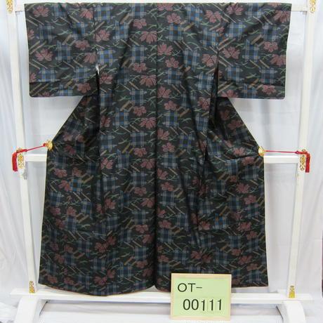 リユース【大島紬 OT-00111】濃グレー地 井桁花柄  身丈152cm 裄丈63cm