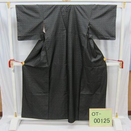 リユース【大島紬 OT-00125】紺地 亀甲柄  身丈156cm 裄丈60cm
