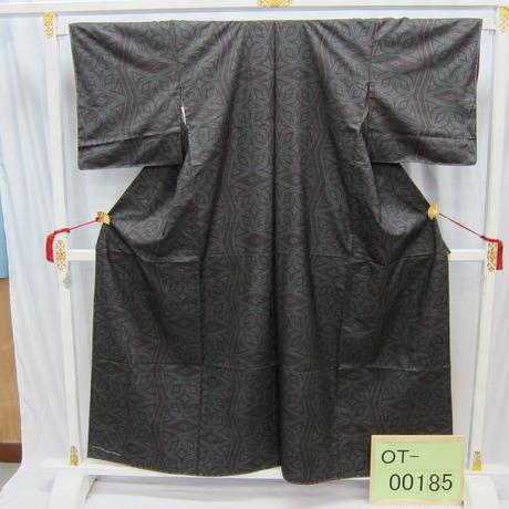 リユース【大島紬 OT-00185】紺色地 幾何学星柄  身丈155cm 裄丈65cm