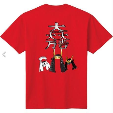 石田三成、島左近、大谷吉継バックアップTシャツ