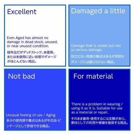 OSHIMA KASURI haori, indigo blue #h009
