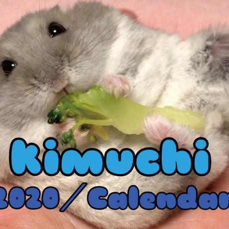 【送料無料】2020年『kimuchi』壁掛けカレンダー