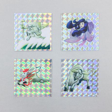 疫病退散の守り神 ホログラムシール(4枚セット)