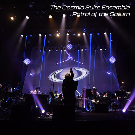 《7inch record》The Cosmic Suite Ensemble/Patrol of the Saturn