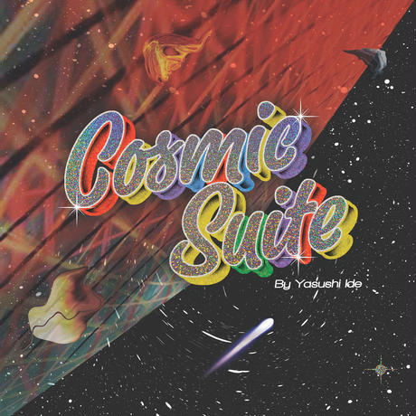 YASUSHI IDE / COSMIC SUITE(CD)  特典ステッカー付