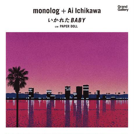 """monolog+Ai ichikawa/いかれたBABY_PAPERDOLL(7"""")"""