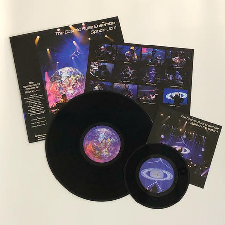 《LP+7inch》The Cosmic Suite Ensemble/Space Jam LP+Patrol of the Saturn EP