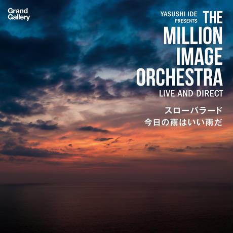 """THE MILLION IMAGE ORCHESTRA_スローバラード/今日の雨はいい雨だ(7"""")"""