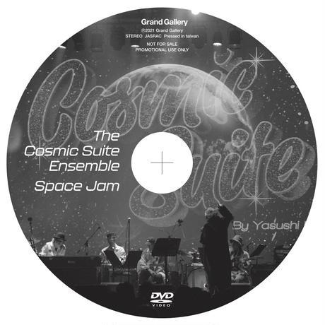 《LP+7inch w/DVD》The Cosmic Suite Ensemble/Space Jam LP+Patrol of the Saturn EP