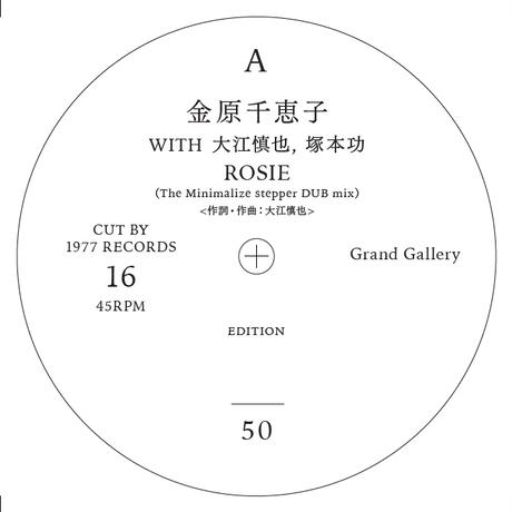 <Grand Gallery×1977>7inch  No.16  金原千恵子 WITH 大江慎也, 塚本功/武田カオリ  limited 50