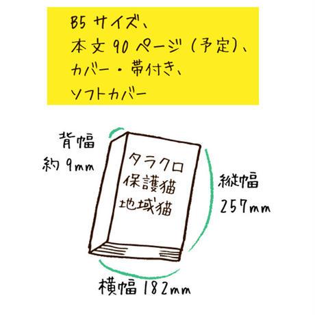5f7449b43ae0f4452f9073ce