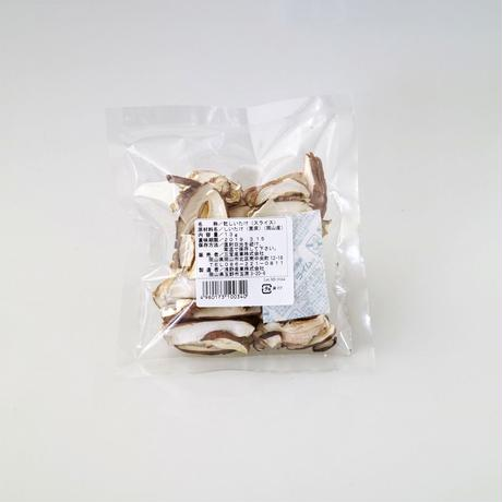 【岡山県玉野市産】乾燥しいたけスライス 13 g
