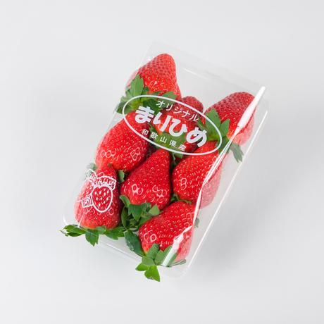 「完熟赤白いちご」4パック入り  3箱