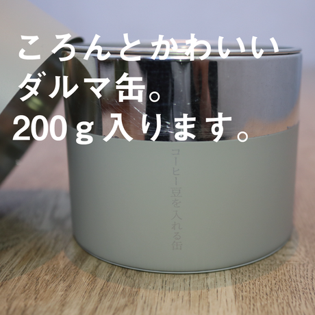 祝☆11周年【限定】豆缶単品