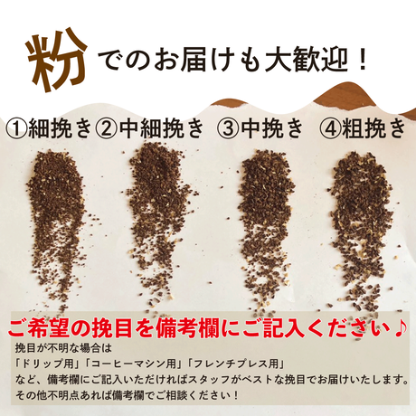 [コーヒー豆200g]ラファエル・エリンケ・シルバホフ/シベリア/エルサルバドル/ライト