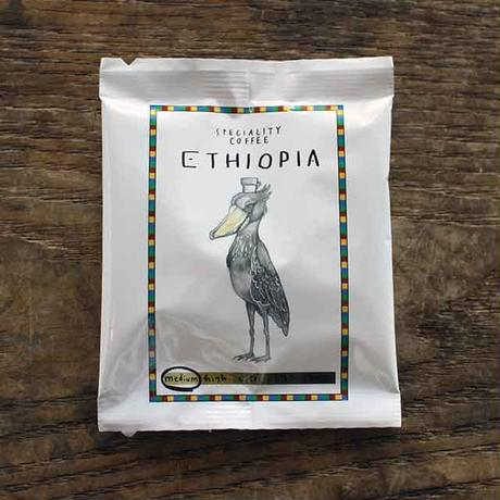 コーヒーバッグ10P エチオピア浅煎り