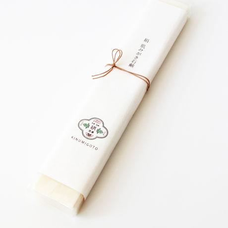 絹 肌みがき石鹸BAR(420g)