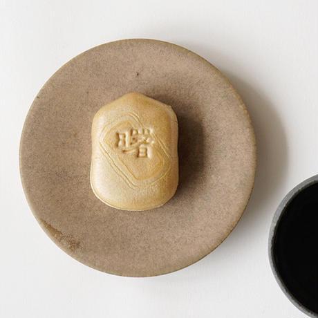 和田山真央・平皿SS /微細結晶釉(褐色 )