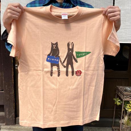 ●寅卯Tシャツ/ピンク