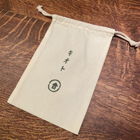 ●巾着袋 M (キオトぷっくり)